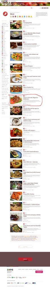 screencapture-worldrecipes-expo2015-org-en-recipes-c-meat-html